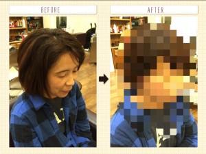 【カットモデル】クセ毛でまとまらない髪からスッキリショートボブに☆