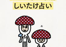 河野blog☆